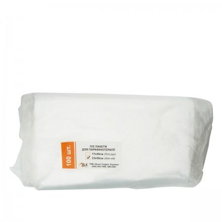 Пакеты для парафинотерапии для ног Бьюти-Сервис 23*50 100 шт