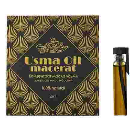 Концентрат листья усьмы Alisa Bon Usma Oil Macerat 2 мл