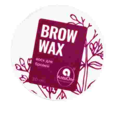 Воск для бровей AntuOne Brow Wax 30 мл