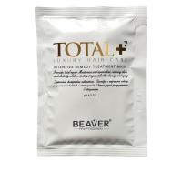 Маска кератин BEAVER Total7 для проблемных волос 30 мл