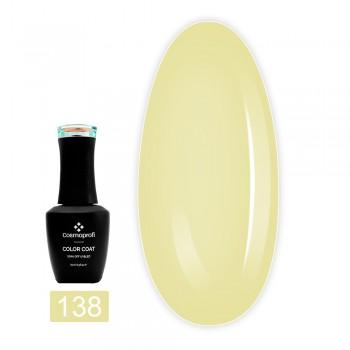 Гель-лак Cosmoprofi Color Coat 15 мл (138)