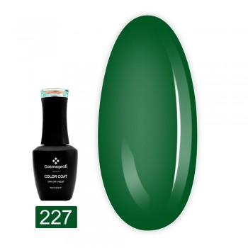 Гель-лак Cosmoprofi Color Coat 15 мл (227)