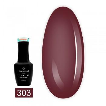 Гель-лак Cosmoprofi Color Coat 15 мл (303)