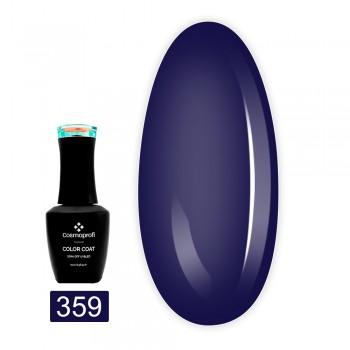 Гель-лак Cosmoprofi Color Coat 15 мл (359)
