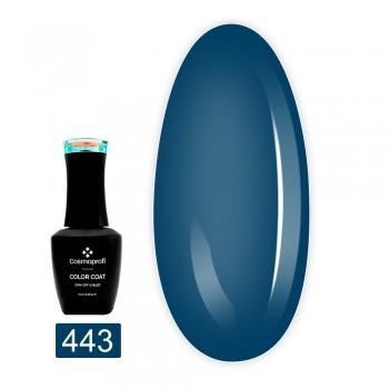 Гель-лак Cosmoprofi Color Coat 15 мл (443)