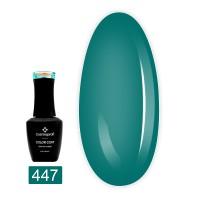 Гель-лак Cosmoprofi Color Coat 15 мл (447)