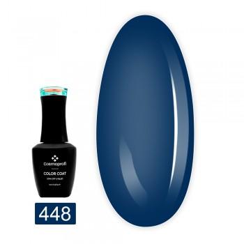 Гель-лак Cosmoprofi Color Coat 15 мл (448)