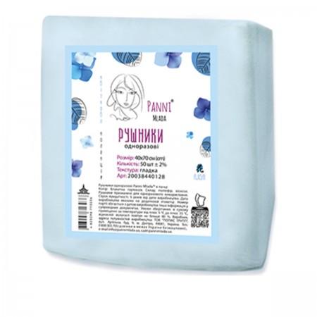 Полотенце Panni Mlada 40х70 см (50 шт/пач) 40 г/м2 (Голубая гортензия)