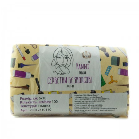 Салфетки гладкие Doily Panni Mlada 6*10 см 100 шт в упаковке