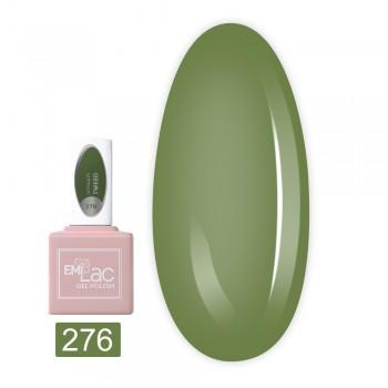 Гель-лак E.MiLac 9 мл (276 Зеленый твид)