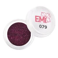 Пыль однотонная Металлик Emi (079)