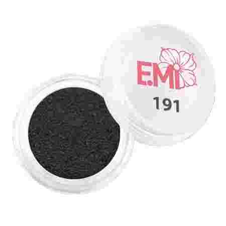 Пигмент плотный Emi (191)