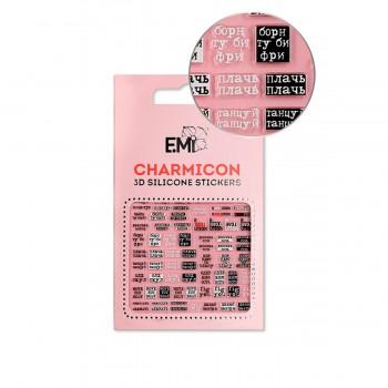 Наклейки для ногтей E.Mi Charmicon 3D Silicone Stickers (Фразы №133)