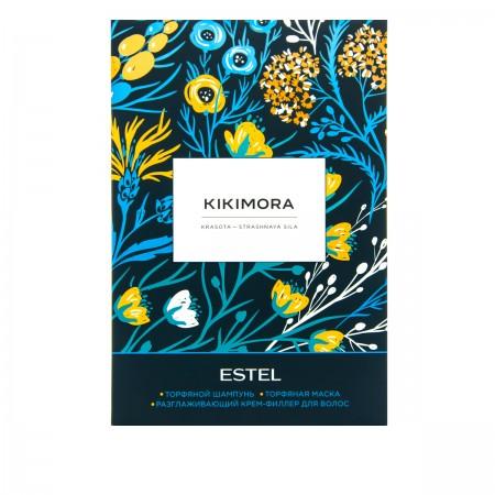 Набор KIKIMORA Estel (шампунь 250 мл маска 200 мл филлер 100 мл)