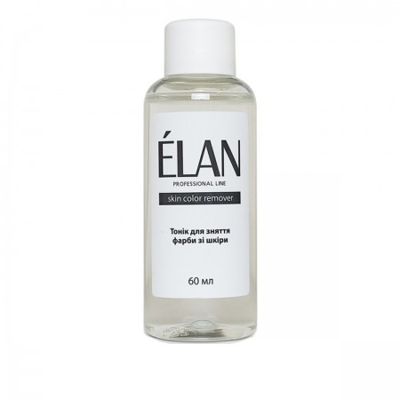 Тоник для снятия краски с кожи Elan 60 мл