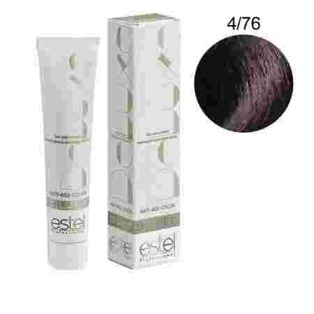 Краска для волос Estel Deluxe SILVER (4-76 Шатен коричнево-фиолетовый)