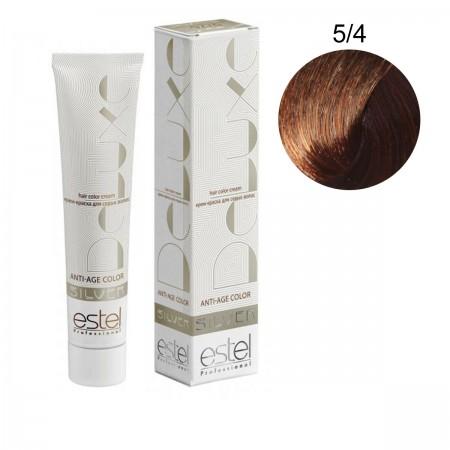 Краска для волос Estel Deluxe SILVER (5-4 Светлый шатен медный)