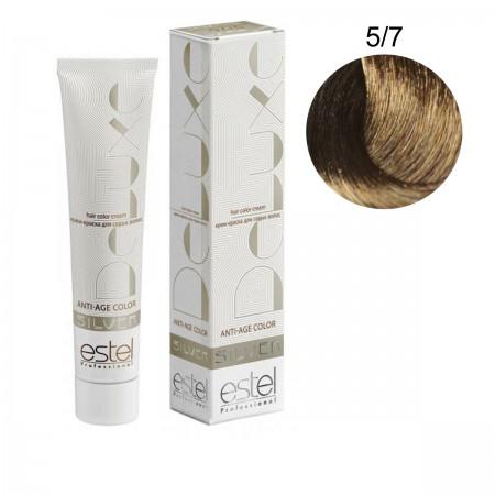 Краска для волос Estel Deluxe SILVER (5-7 Светлый шатен коричневый)