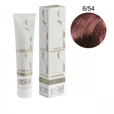 Краска для волос Estel Deluxe SILVER (6-54 Темно-русый красно-медный)