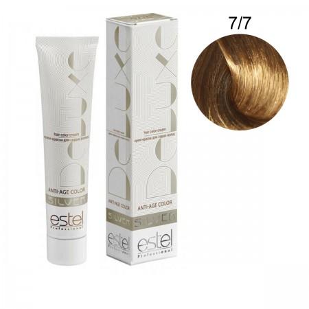Краска для волос Estel Deluxe SILVER (7-7 Русый коричневый)