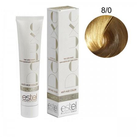 Краска для волос Estel Deluxe SILVER (8-0 Светло-русый)
