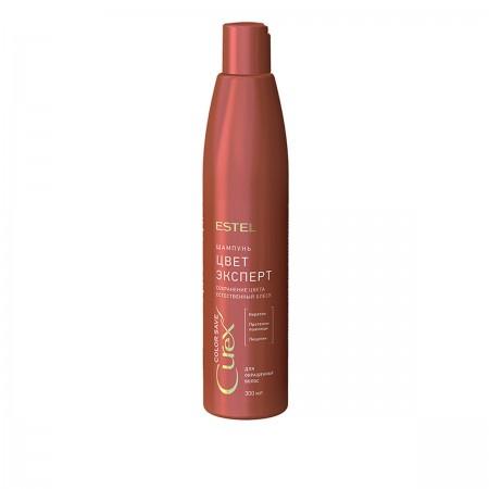 Шампунь Estel CUREX Color Save для окрашенных волос, 300 мл