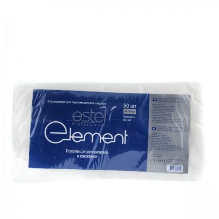 Полотенце Estel одноразовое (35*70) в сложении 50 шт