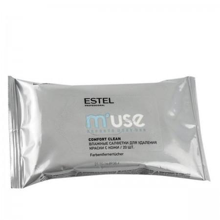 Салфетки влажные Estel для удаления краски с кожи 20 шт