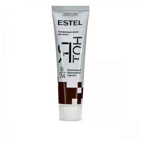 Маска тонирующая для волос Estel ЯТон 60 мл (6-74)