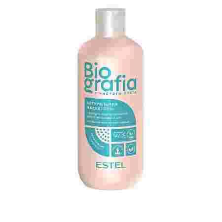 Маска для волос натуральная ESTEL BIOGRAFIA глубокое увлажнение 300 мл