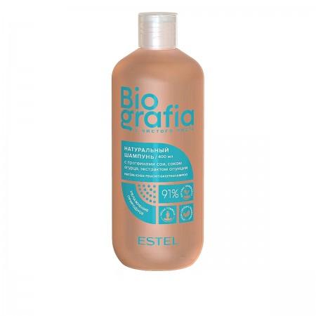 Шампунь для волос натуральный ESTEL BIOGRAFIA природное увлажнение 400 мл