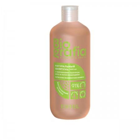 Шампунь для волос натуральный ESTEL BIOGRAFIA активное восстановление 400 мл