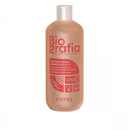 Шампунь для волос натуральный ESTEL BIOGRAFIA Естественный блеск 400 мл