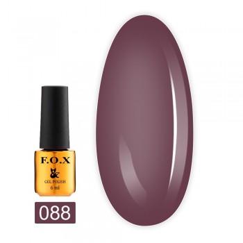 Гель-лак Fox Gold Pigment 6 мл (088)