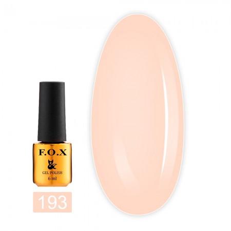 Гель-лак Fox Gold Pigment 6 мл (193)