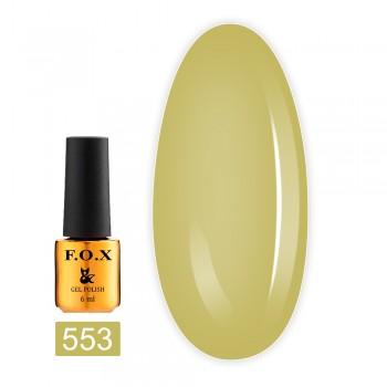 Гель-лак Fox Gold Pigment 6 мл (553)