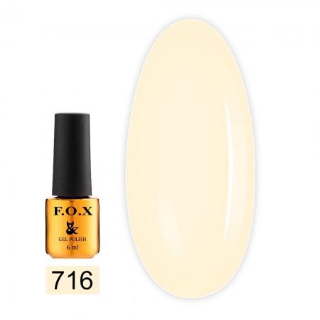 Гель-лак Fox Gold Pigment 6 мл (716)