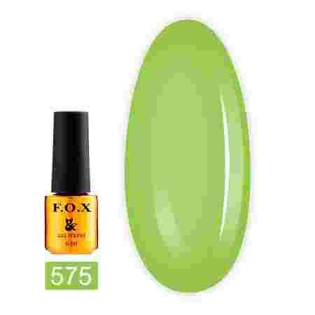 Гель-лак Fox gold Pigment 6 мл (575)