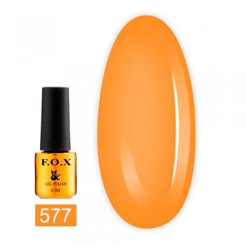 Гель-лак Fox gold Pigment 6 мл (577)