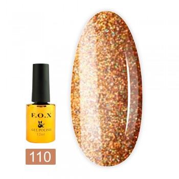 Гель-лак Fox gold Pigment 12 мл (110)