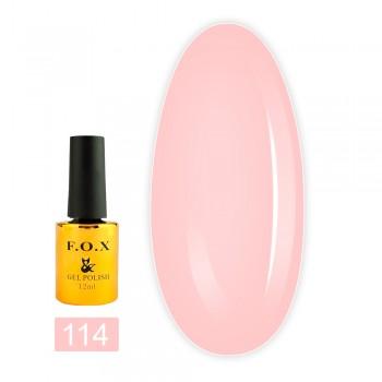 Гель-лак Fox gold Pigment 12 мл (114)