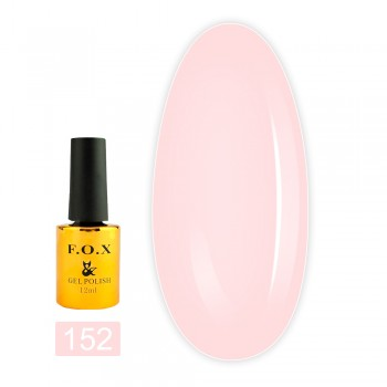 Гель-лак Fox gold Pigment 12 мл (152)