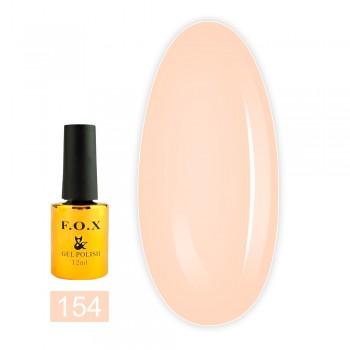 Гель-лак Fox gold Pigment 12 мл (154)