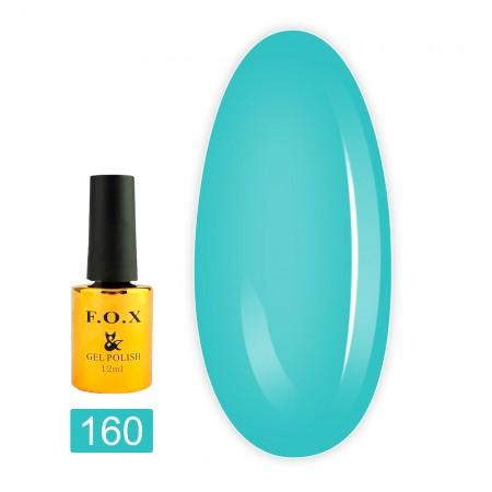 Гель-лак Fox gold Pigment 12 мл (160)