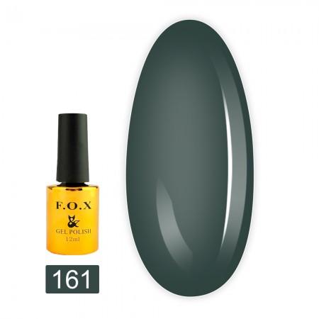Гель-лак Fox Gold Pigment 12 мл (161)