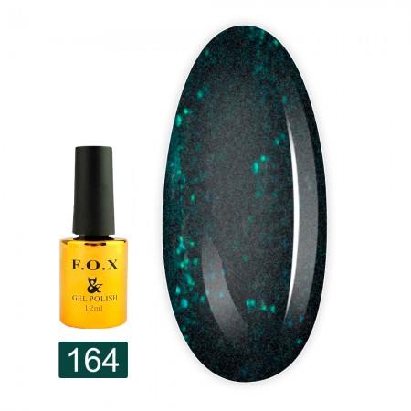 Гель-лак Fox gold Pigment 12 мл (164)