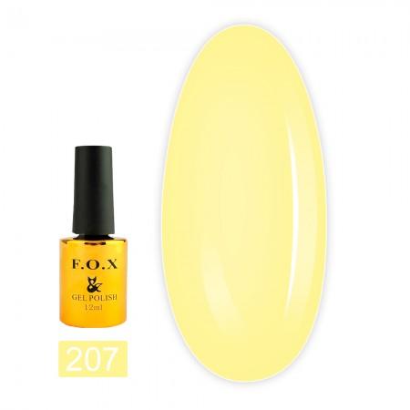 Гель-лак Fox gold Pigment 12 мл (207)