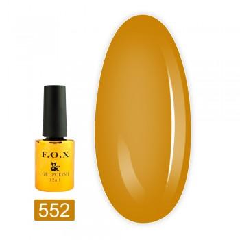 Гель-лак Fox gold Pigment 12 мл (552)