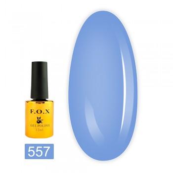 Гель-лак Fox gold Pigment 12 мл (557)