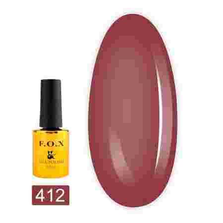 Гель-лак Fox gold Pigment 12 мл (412)